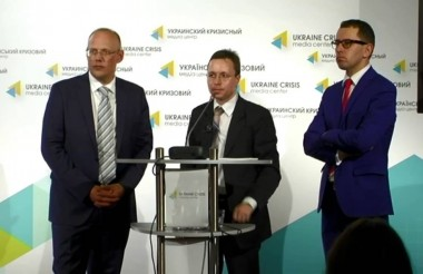 The press conference in Ukraine